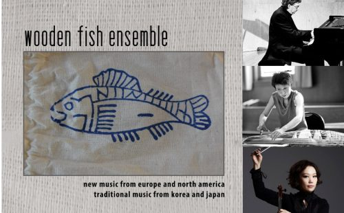 Wooden Fish Ensemble - Sunday, February 11 at 4 pm