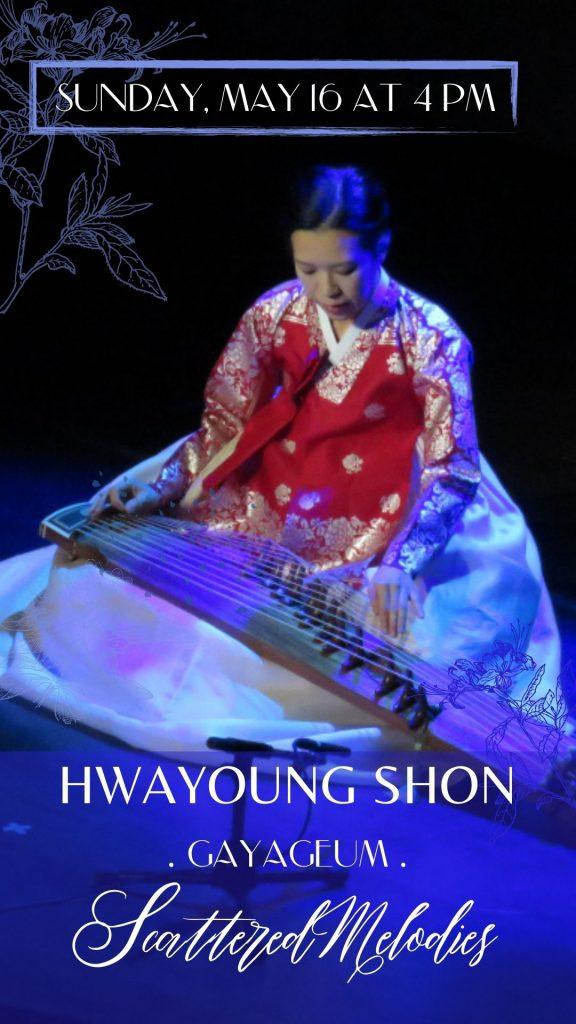 Hwayoung Shon