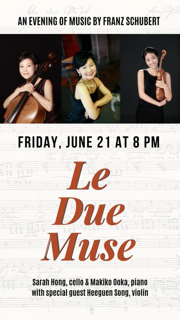 Le Due Muse - Friday, June 21 at 8 pm