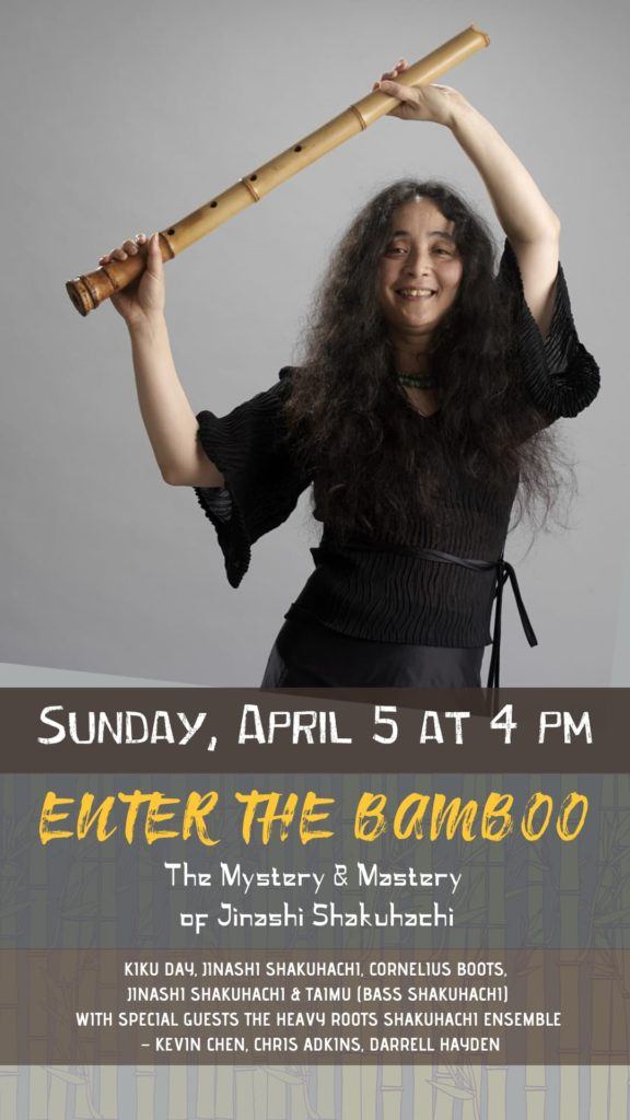 Enter the Bamboo - Sunday, April 5 at 4 pm
